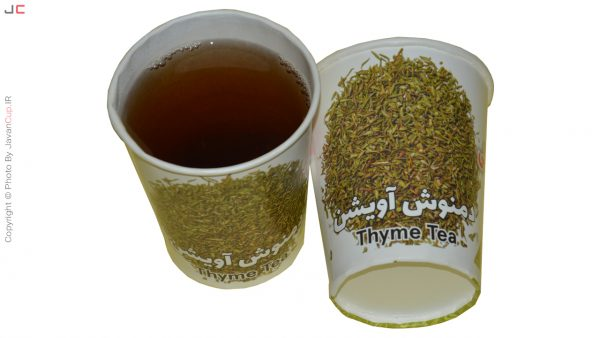 Thyme ready drink