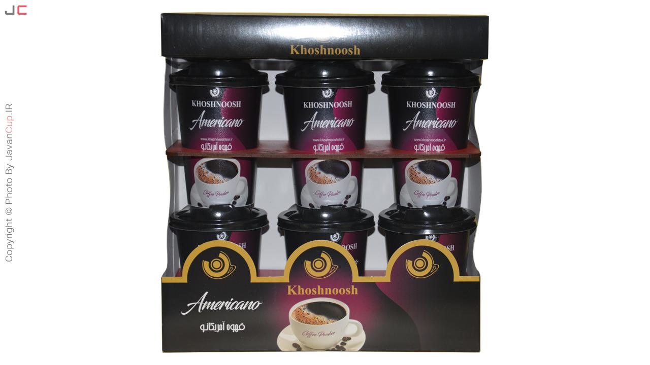 قهوه آمریکانو لیوانی 6 نفره لاکچری بسته بندی