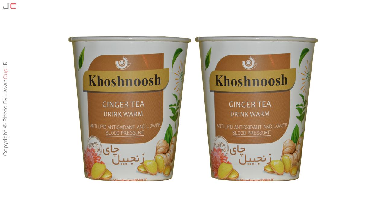چای زنجبیل   لیوان چای دار زنجبیل   لیوان چای دار   خوش نوش   جوان کاپ