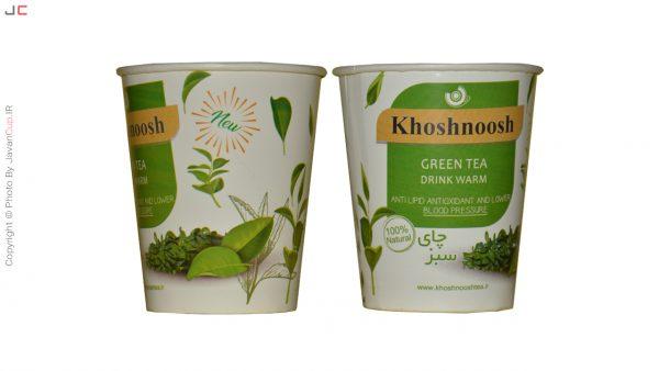 چای سبز لیوانی دوتایی پشت و رو