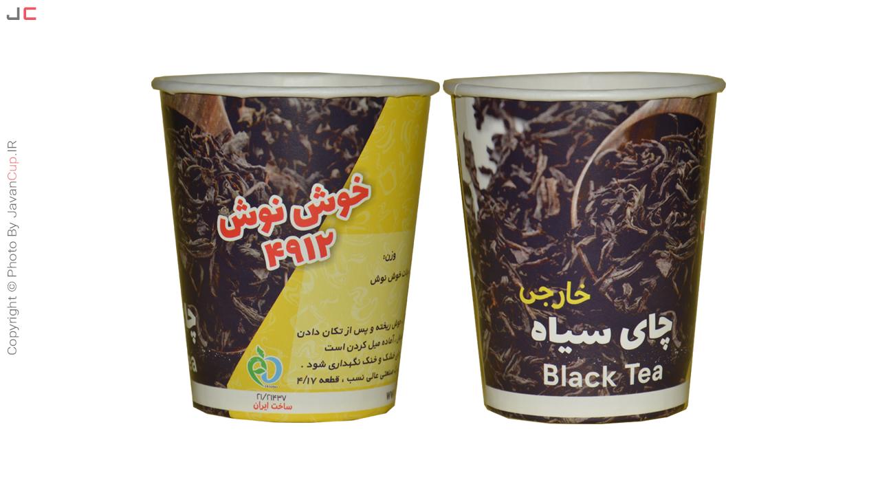 چای لیوانی سیاه خارجی دوتایی پشت و رو