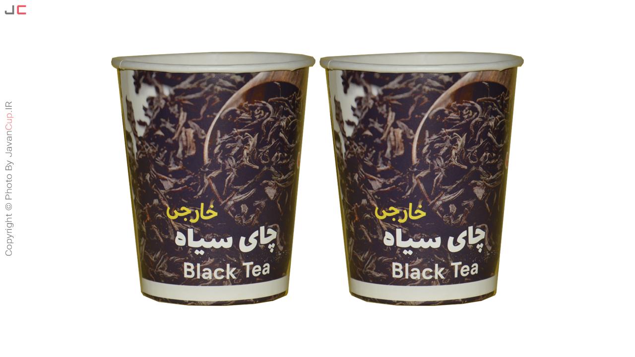 چای لیوانی سیاه خارجی دوتایی