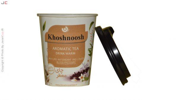 چای لیوانی معطر با درب بقل