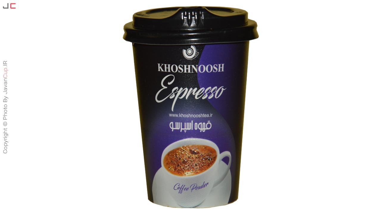 قهوه اسپرسو لیوانی تک لاکچری