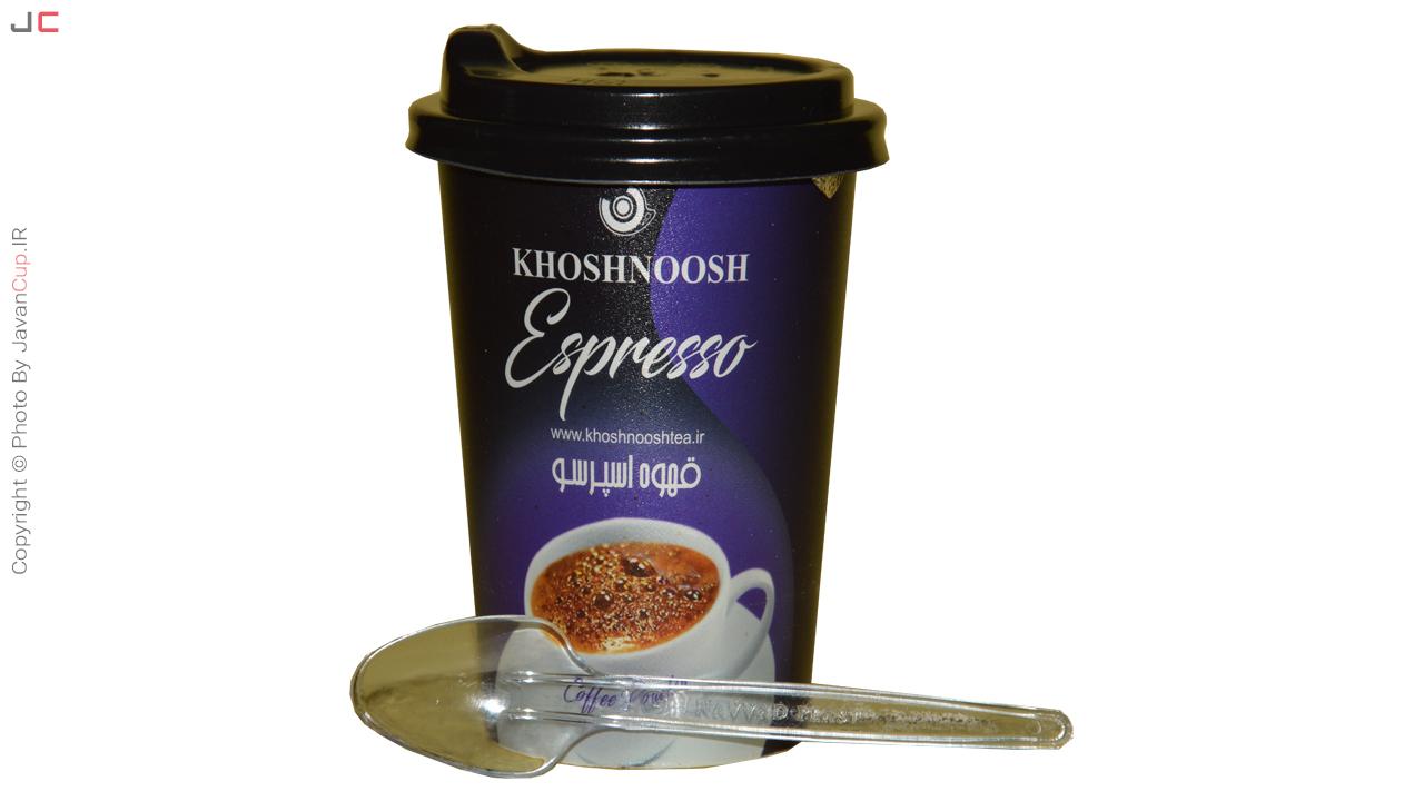 قهوه لیوانی اسپرسو تک نفره درب دار قاشق جلو