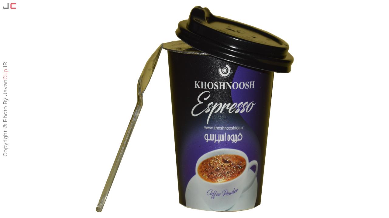 قهوه لیوانی اسپرسو تک نفره درب نصفه قاشق بقل