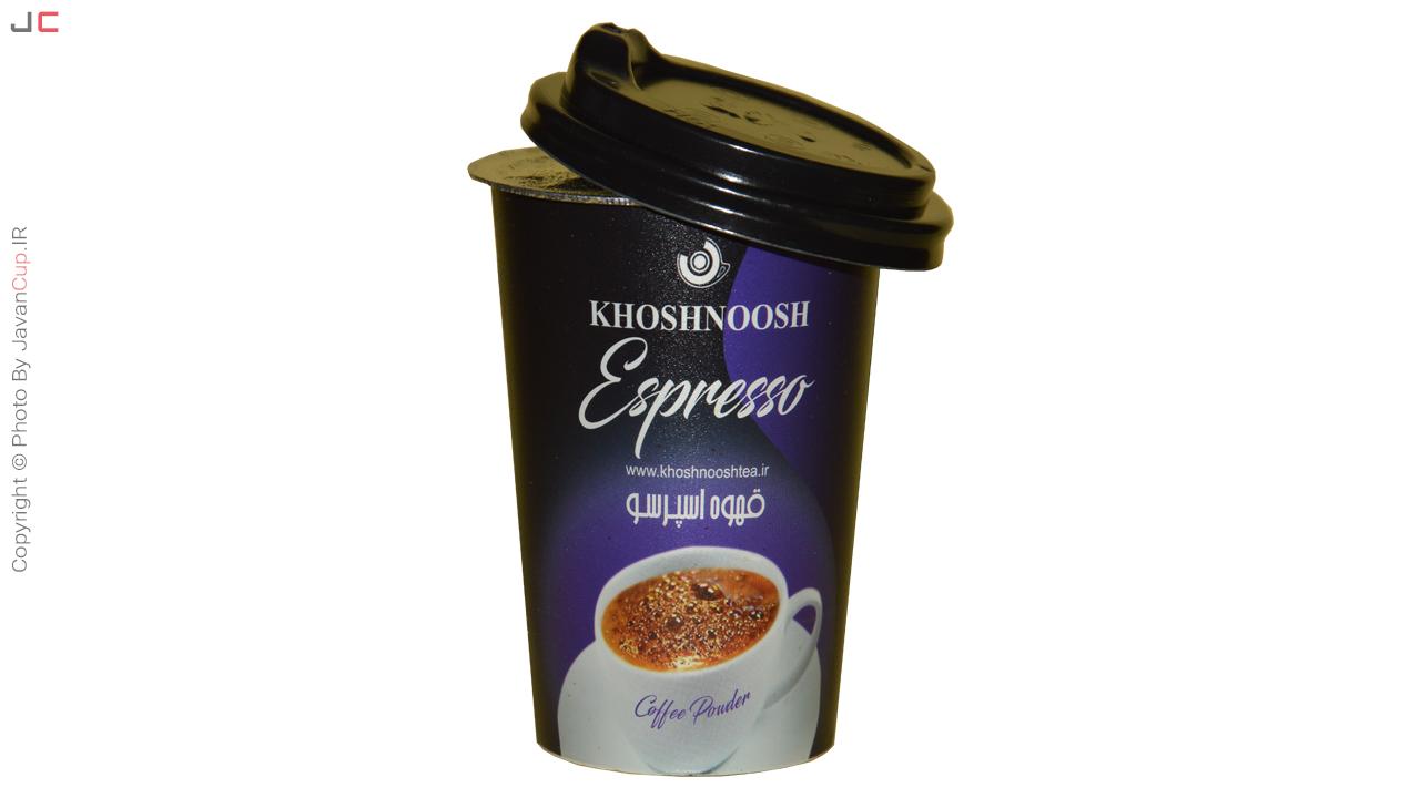 قهوه لیوانی اسپرسو تک نفره درب نصفه