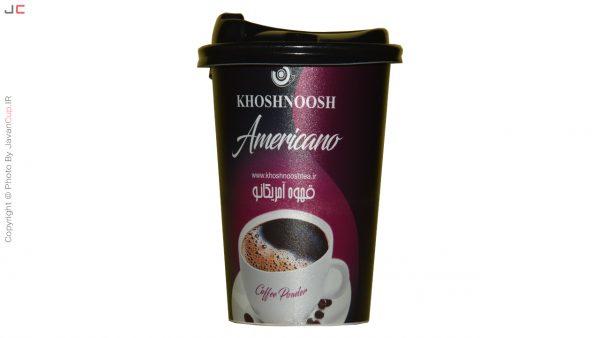 قهوه امریکانو لیوانی تک لاکچری