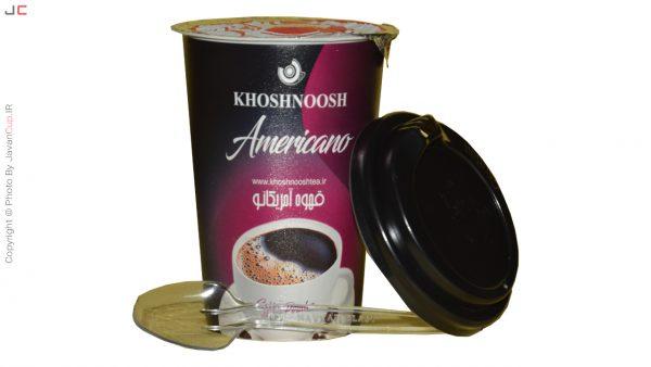 قهوه لیوانی امریکانو تک نفره درب بقل قاشق جلو