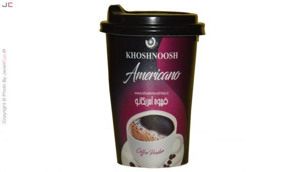 قهوه لیوانی امریکانو تک نفره درب دار