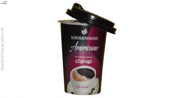 قهوه لیوانی امریکانو تک نفره درب نصفه