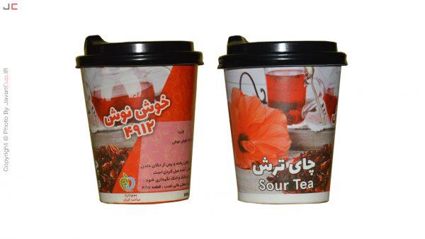 چای ترش لیوانی با درب دوتایی پشت و رو