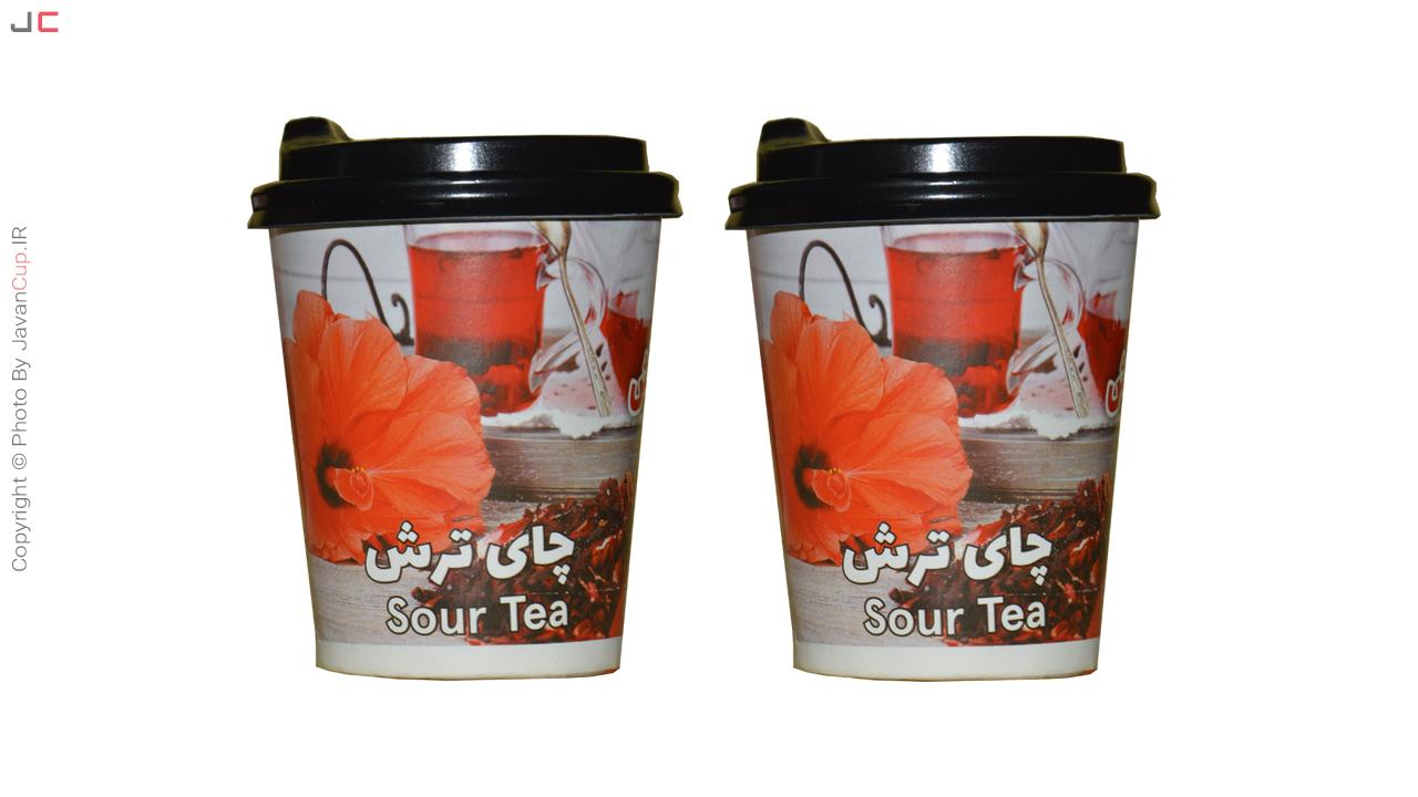 چای ترش لیوانی با درب دوتایی
