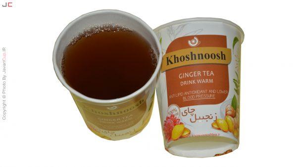 چای لیوانی زنجبیل تست شده
