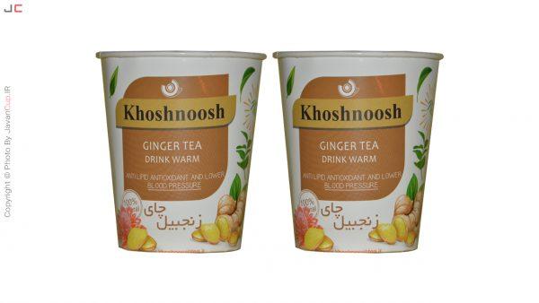 چای لیوانی زنجبیل دو تایی