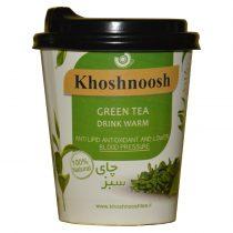 چای سبز | لیوان چای دار | لیوان چای دار سبز | چای سبز لیوانی | چای سبز فوری | خوش نوش | جوان کاپ