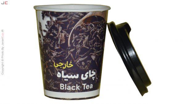 چای سیاه خارجی با درب بقل لیوانی