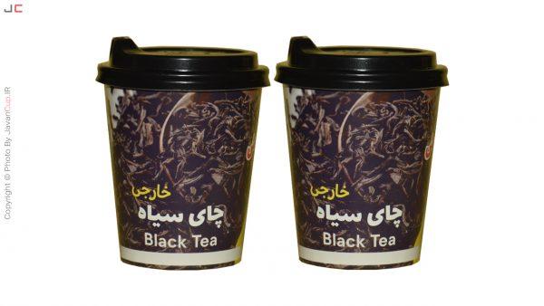 چای سیاه خارجی با درب دوتایی لیوانی
