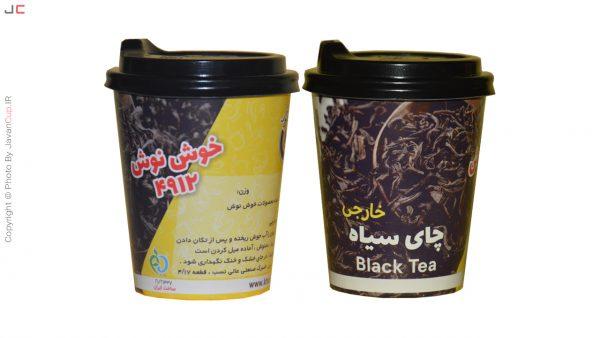 چای سیاه خارجی با درب نصفه دوتایی لیوانی