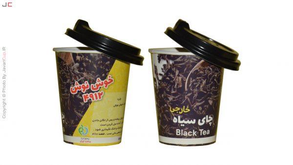 چای سیاه خارجی با درب نصفه دوتای پشت لیوانی