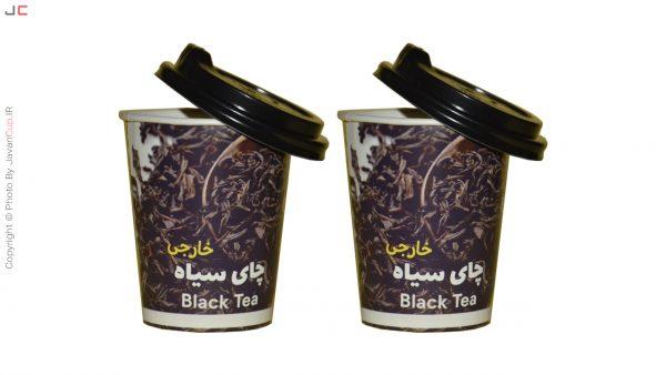 چای سیاه خارجی با درب نصفه دوتای لیوانی