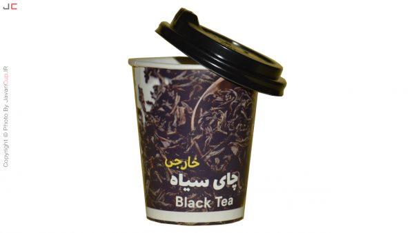 چای سیاه خارجی با درب نصفه لیوانی