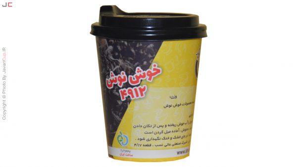 چای سیاه خارجی با درب پشت لیوانی