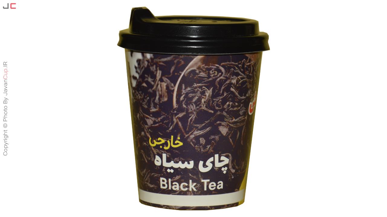 چای سیاه خارجی با درب لیوانی