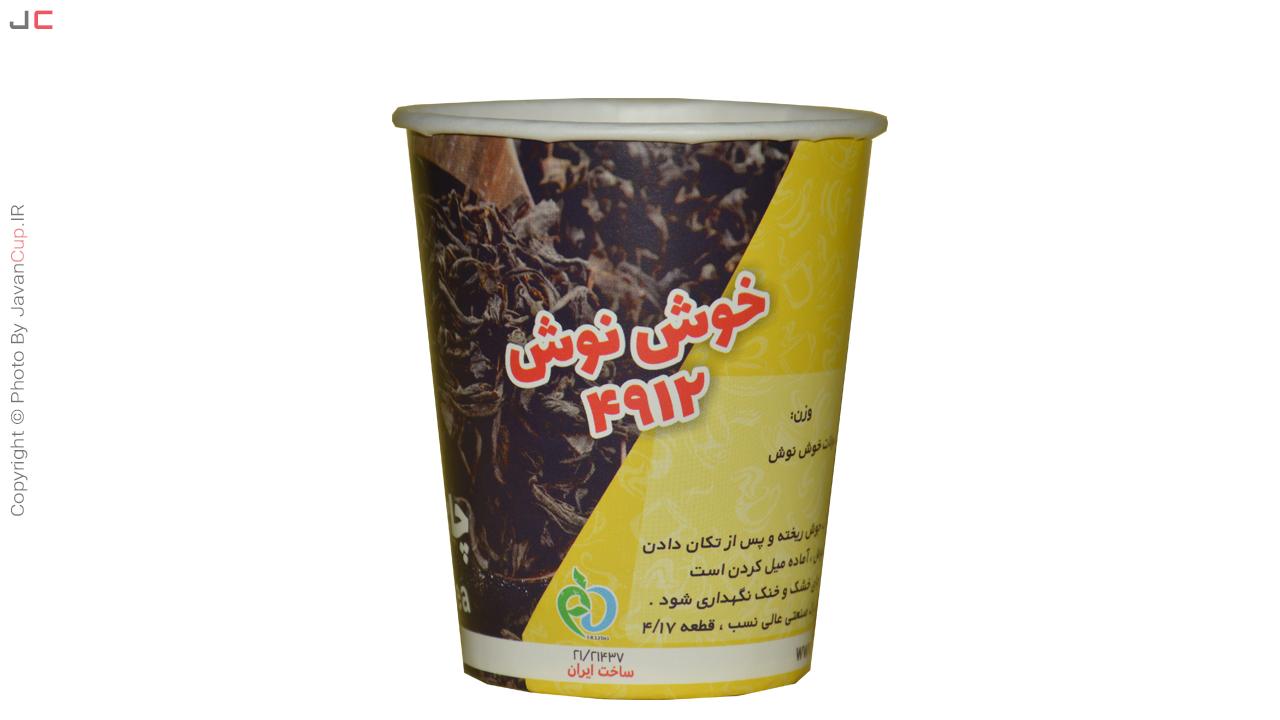 چای لیوانی سیاه خارجی پشت
