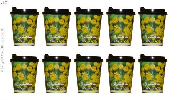 چای لیوانی شاهسپران با درب ده تایی