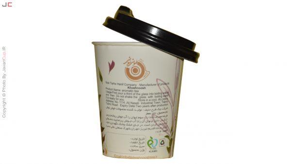 چای لیوانی معطر با درب پشت