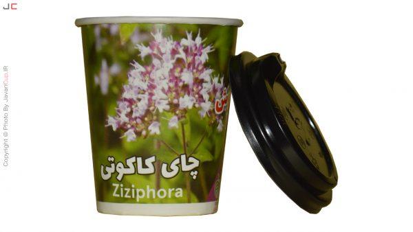 چای لیوانی کاکوتی با درب بقل