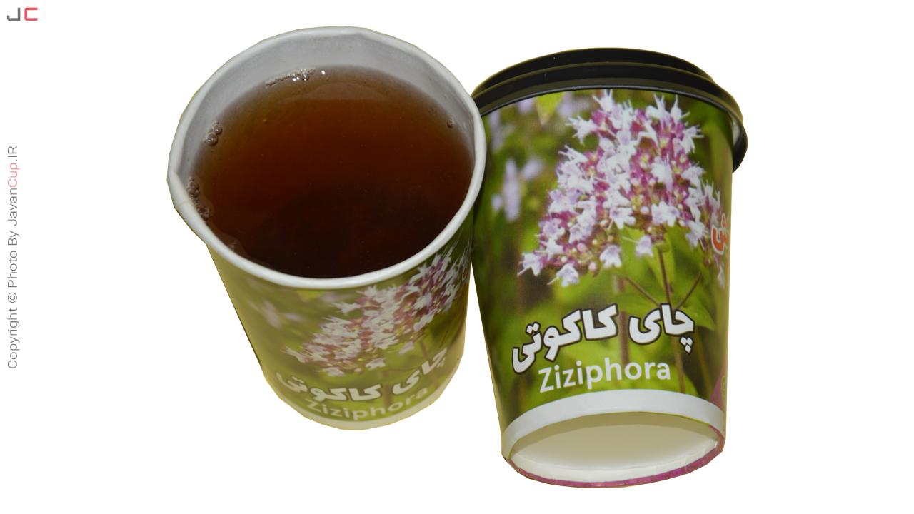 چای لیوانی کاکوتی با درب تست شده