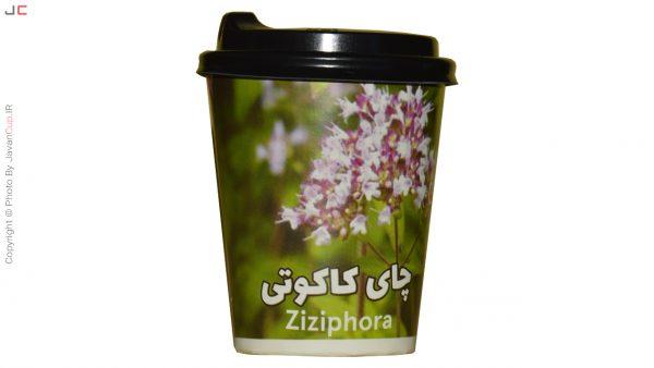 چای لیوانی کاکوتی با درب