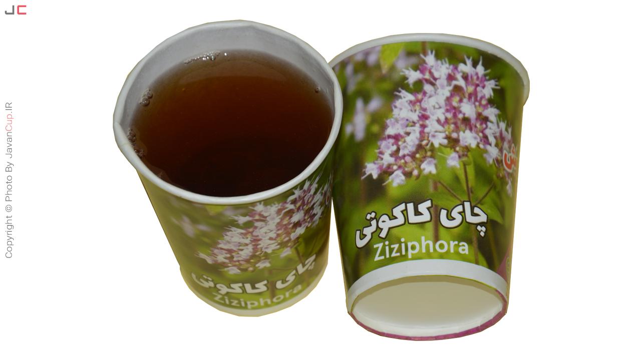 چای لیوانی کاکوتی تست شده
