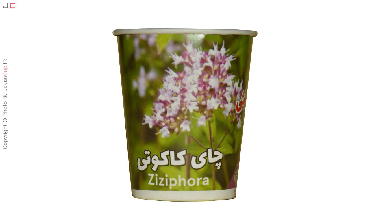 چای لیوانی کاکوتی