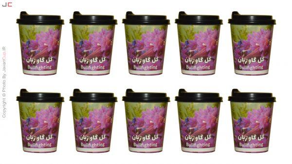 چای لیوانی گل گاو زبان با درب ده تایی