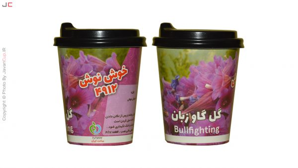 چای لیوانی گل گاو زبان با درب دوتایی پشت