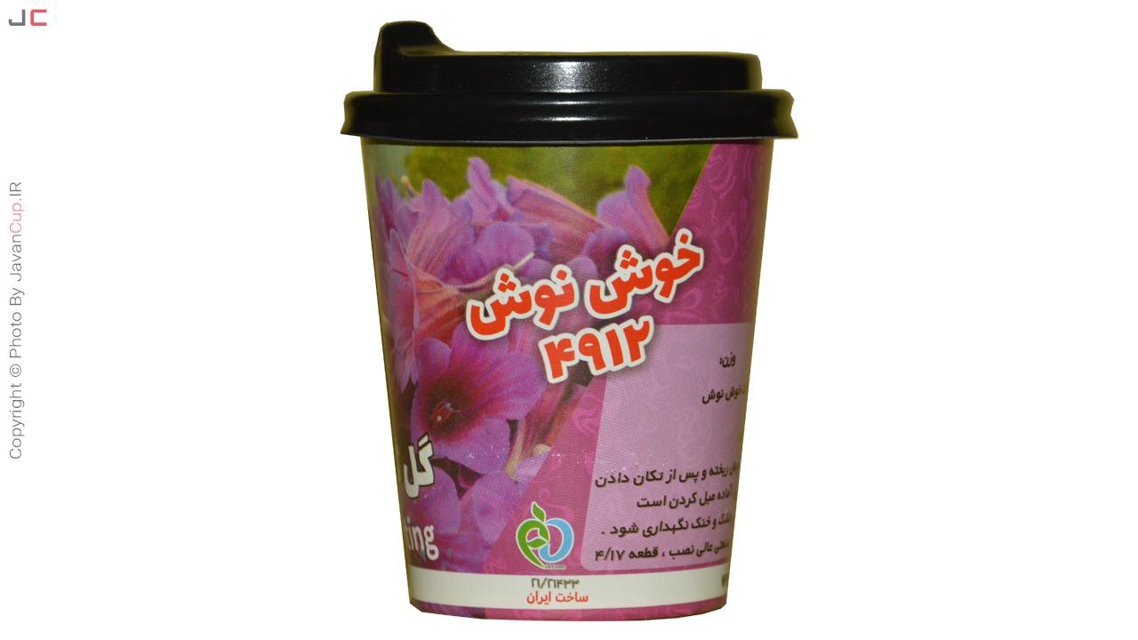 چای لیوانی گل گاو زبان با درب پشت