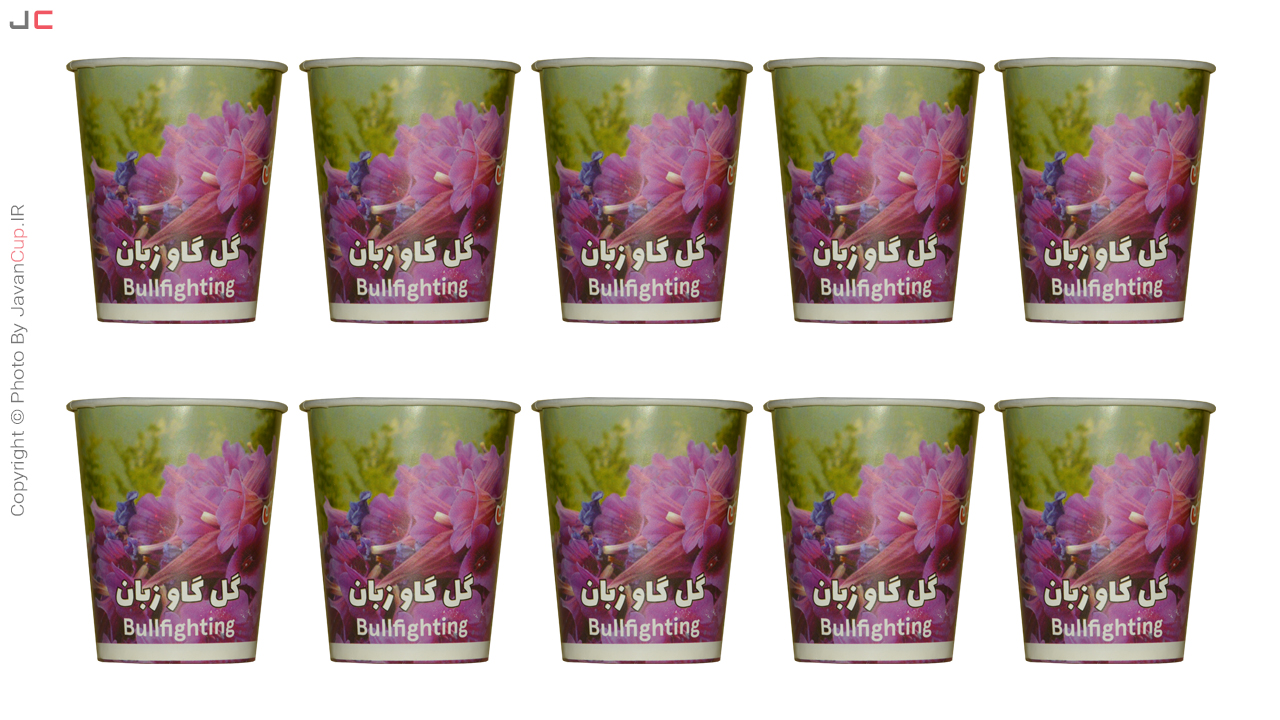 چای لیوانی گل گاو زبان ده تایی