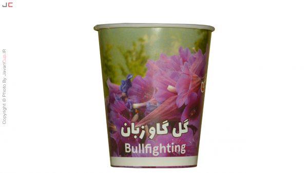 چای لیوانی گل گاو زبان