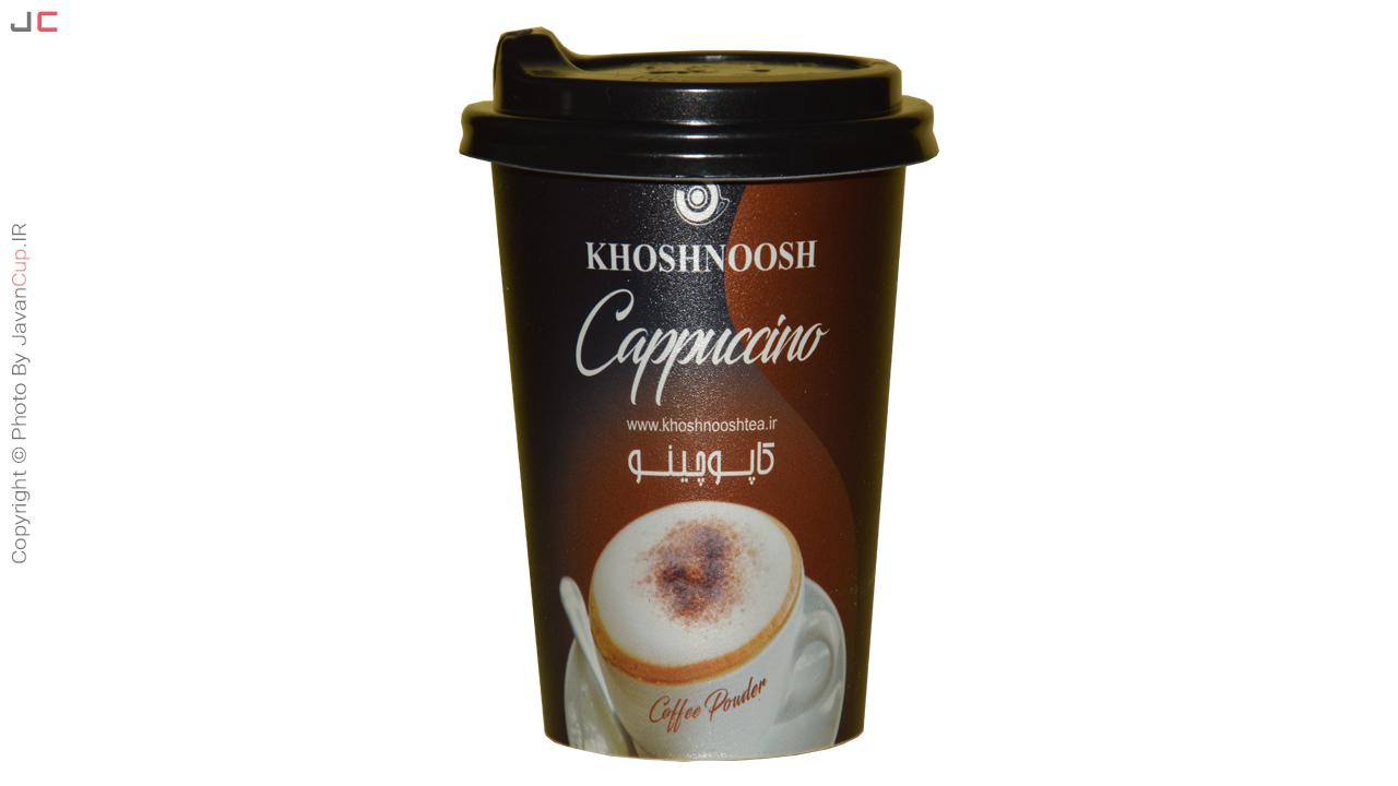 کاپوچینو لیوانی تک نفره درب دار