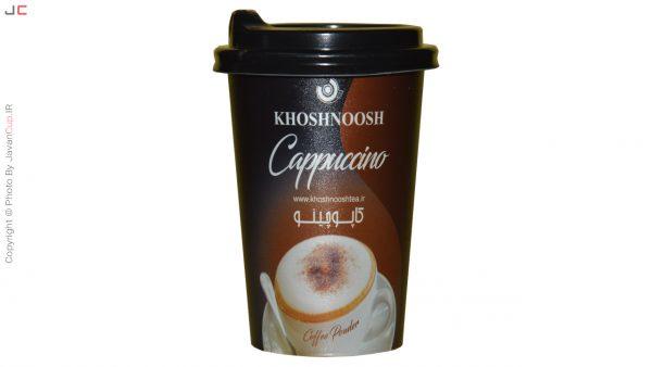 کاپوچینو تکی لیوانی