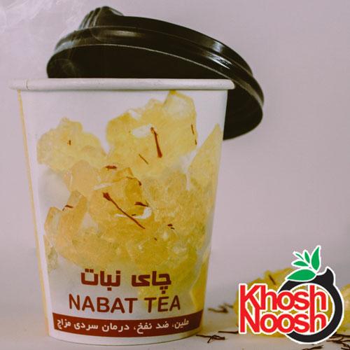 چای نبات